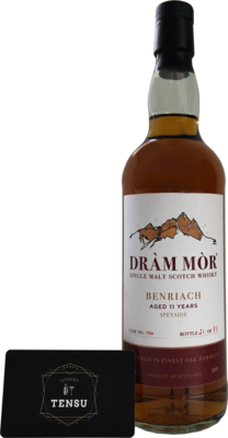 BenRiach 11 Years Old (2008-2020)