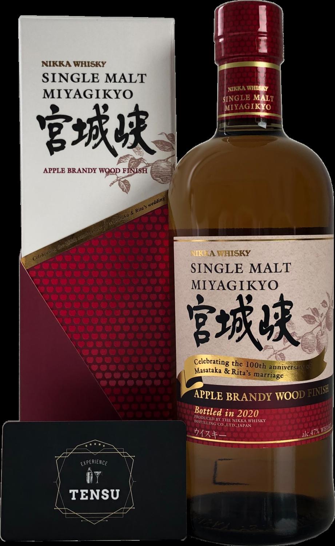 "Miyagikyo Apple Brandy Wood Finish 2020 ""Nikka"""
