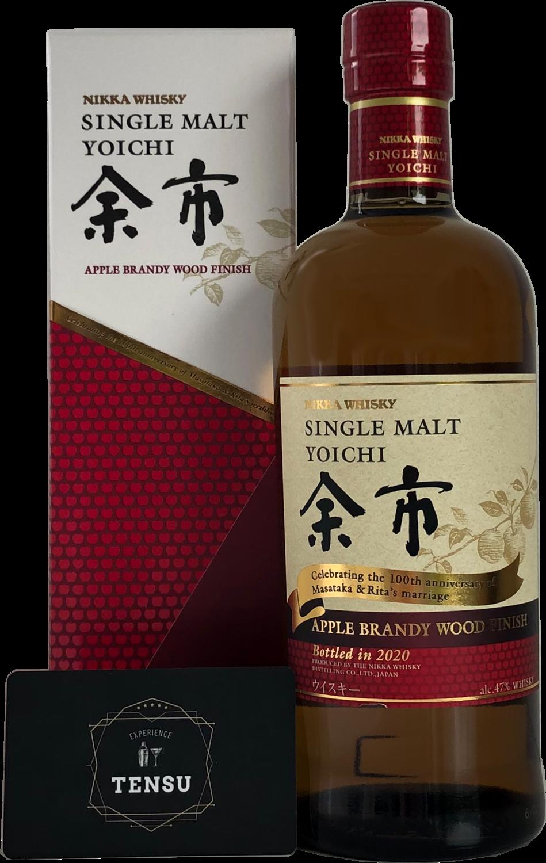 "Yoichi Apple Brandy Wood Finish 2020 ""Nikka"""