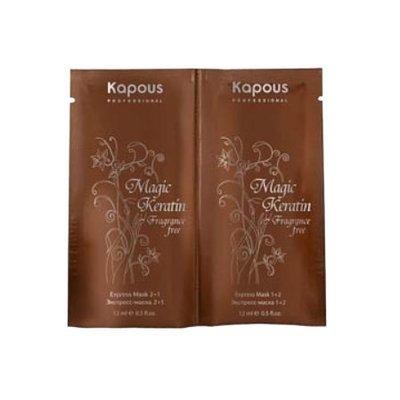 Kapous Экспресс-маска для восстановления волос Magic Keratin 12 мл +12 мл