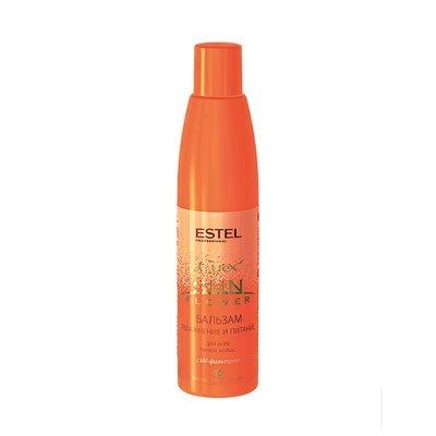 Бальзам «Увлажнение и питание» с UV-фильтром для всех типов волос ESTEL CUREX SUN FLOWER, 250мл