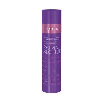 Серебристый шампунь для холодных оттенков блонд ESTEL PRIMA BLONDE, 250мл