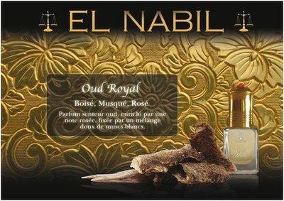 Parfums El Nabil, Oud Royal
