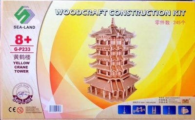 3D Puzzle Jigsaw Woodcraft DIY for Children and Adult (10 Sheets)