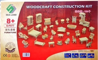 DIY 3D Woodcraft Construction Kit Puzzle Craft Building Kits (4 Full Sheets)