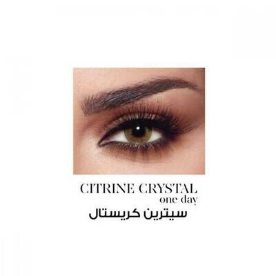 ONE DAY  CITRINE CRYSTAL 2 PACK