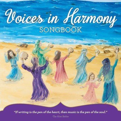 [Hardcover] Voices in Harmony Songbook