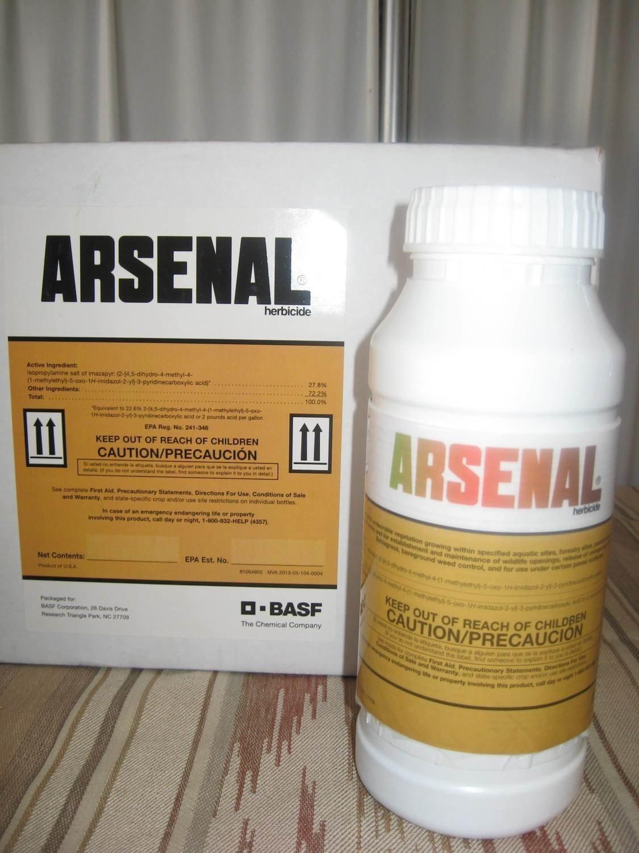 ARSENAL 2 Non Select  W/Aquatic Label       Includes Free Shipping