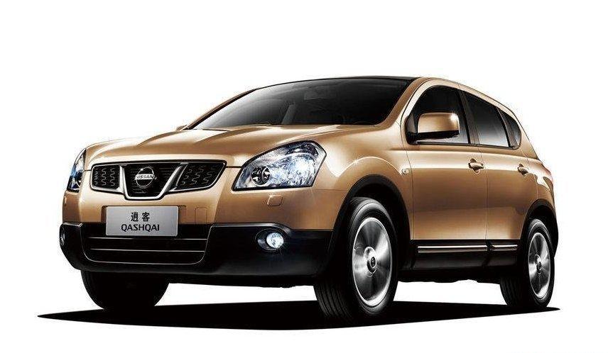 Nissan Qashqai 1.6i Hitachi 1JD87A