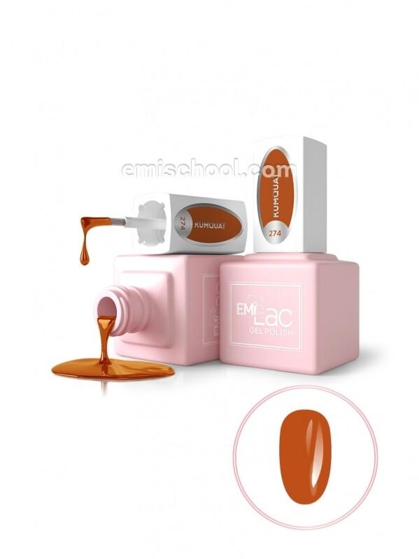 E.MiLac CG Kumquat #274, 9 ml.