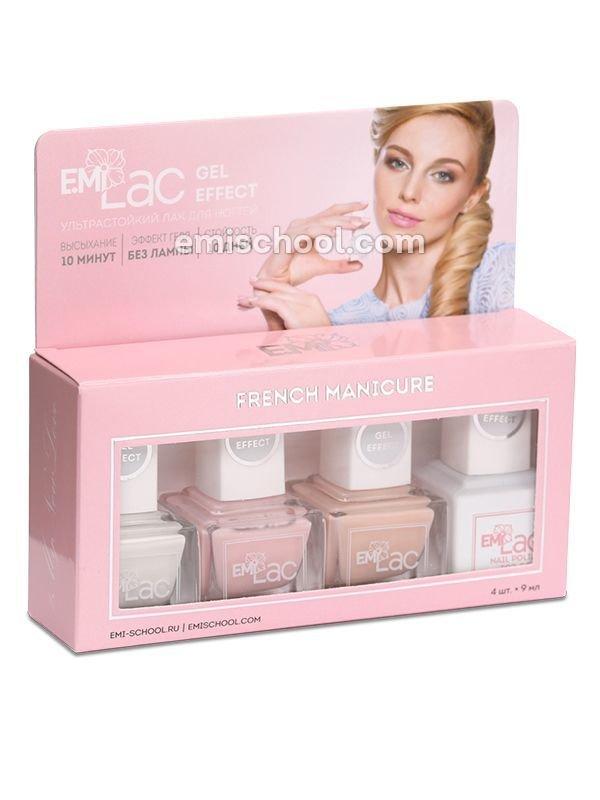 Nail Polish Set French Manicure