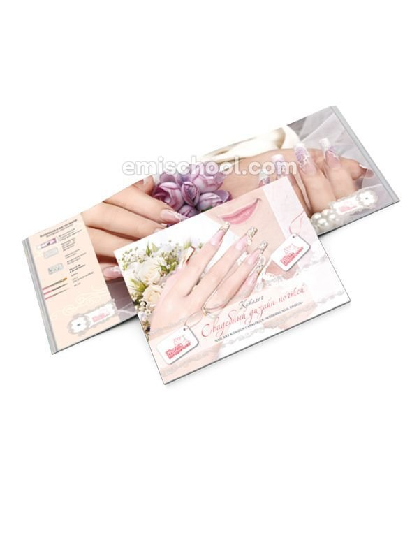 Catalogue #5 Wedding design