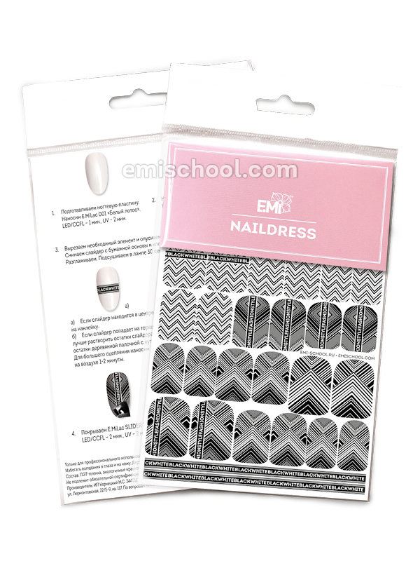 Naildress Slider Design #21 Geometry