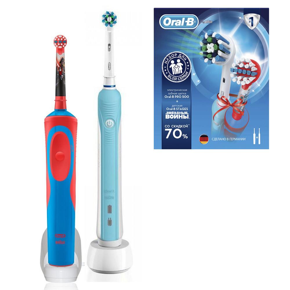 Набор из двух электрических зубных щёток Oral-B 500 и детская зубная щетка Vitality Star Wars