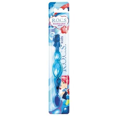 Зубная щетка ROCS (РОКС) Kids для детей (3-7 лет) Soft/Extra soft