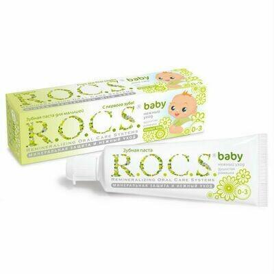 Зубная паста ROCS (РОКС) Baby Нежный уход. Душистая Ромашка, 45 г. (0-3 года)