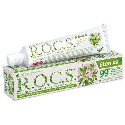 Зубная паста ROCS (РОКС) Bionica для здоровья десен, 74 г.