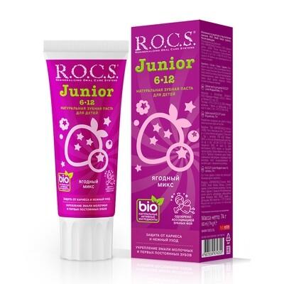 Зубная паста ROCS (РОКС) Junior. Ягодный микс (6-12 лет)