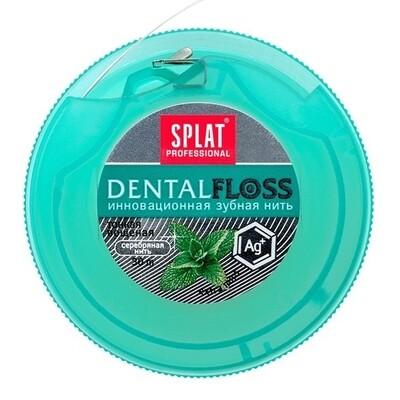 Нить узкая вощеная SPLAT Dental Floss мятная с волокнами серебра, 30 м