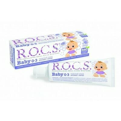 Зубная паста ROCS (РОКС) Baby для малышей. Аромат Липы, 45 г. (0-3 года)