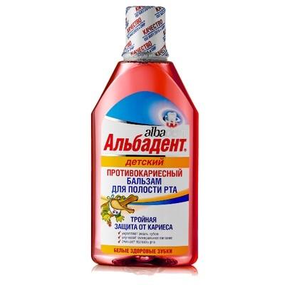 Бальзам Альбадент ДЕТСКИЙ противокариесный