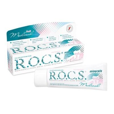 Гель Реминерализующий ROCS (РОКС) Medical Minerals Fruit, 45 г.