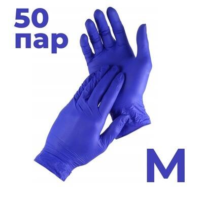 Перчатки нитриловые/латексные текстурированные М 50 пар