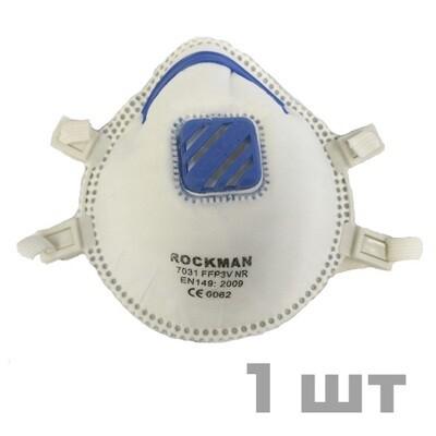Респиратор Rockman 7031, класс защиты FFP3 V, с клапаном выдоха и обтюратором (1 шт)
