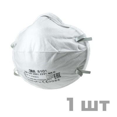Респиратор 3М 8101, класс защиты FFP1 (1 шт)