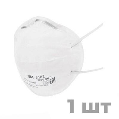 Респиратор 3M 8102, класс защиты FFP2 NR D (1 шт)
