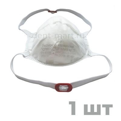 Респиратор СПИРО 303, класс защиты FFP3 (1 шт)