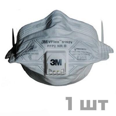 Респиратор 3М VFlex 9162V, класс защиты FFP2, с клапаном выдоха (1 шт)