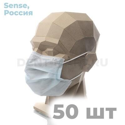 Маски медицинские одноразовые трехслойные Sense Россия (50 шт)