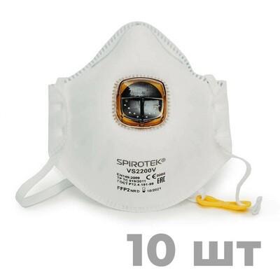 Респиратор SPIROTEK VS 2200V, класс защиты FFP2 NR D, с клапаном выдоха (10 шт)