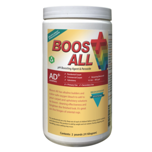 Bridgepoint Boost All (2lbs.)