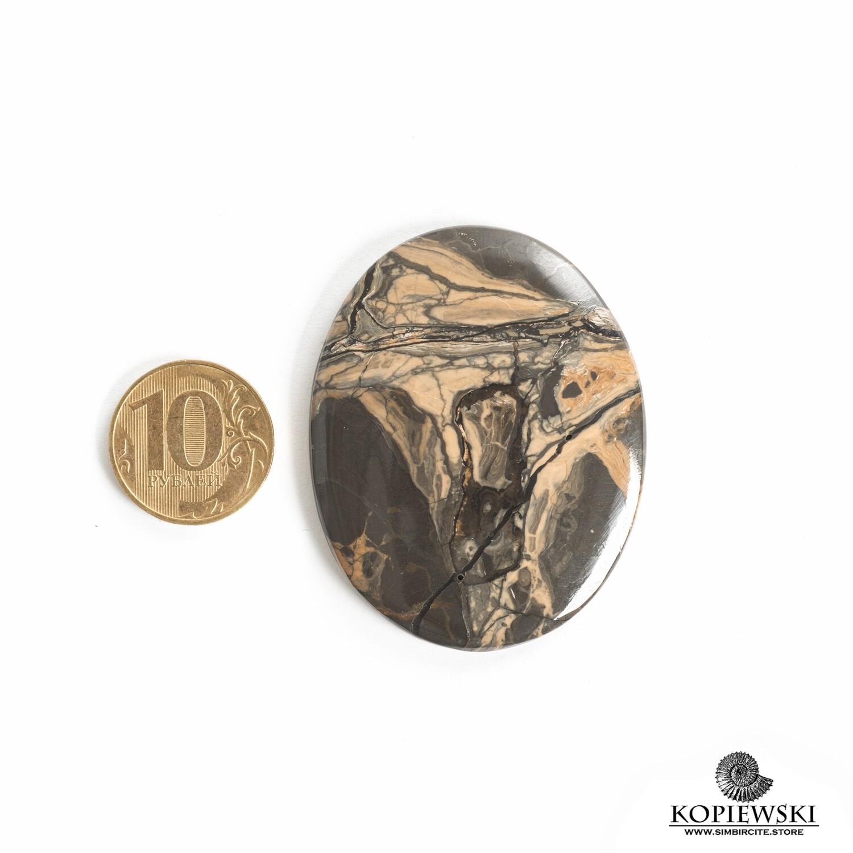 Кабошон из сенгилита 55*45*5 мм