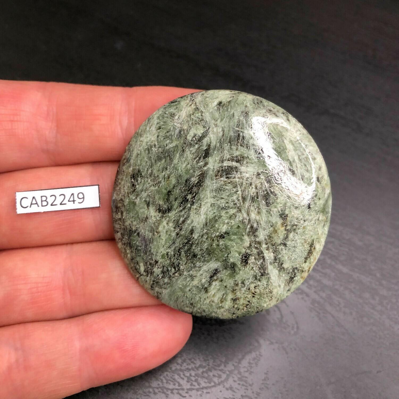 Fuchsite (Muscovite) Cabochon