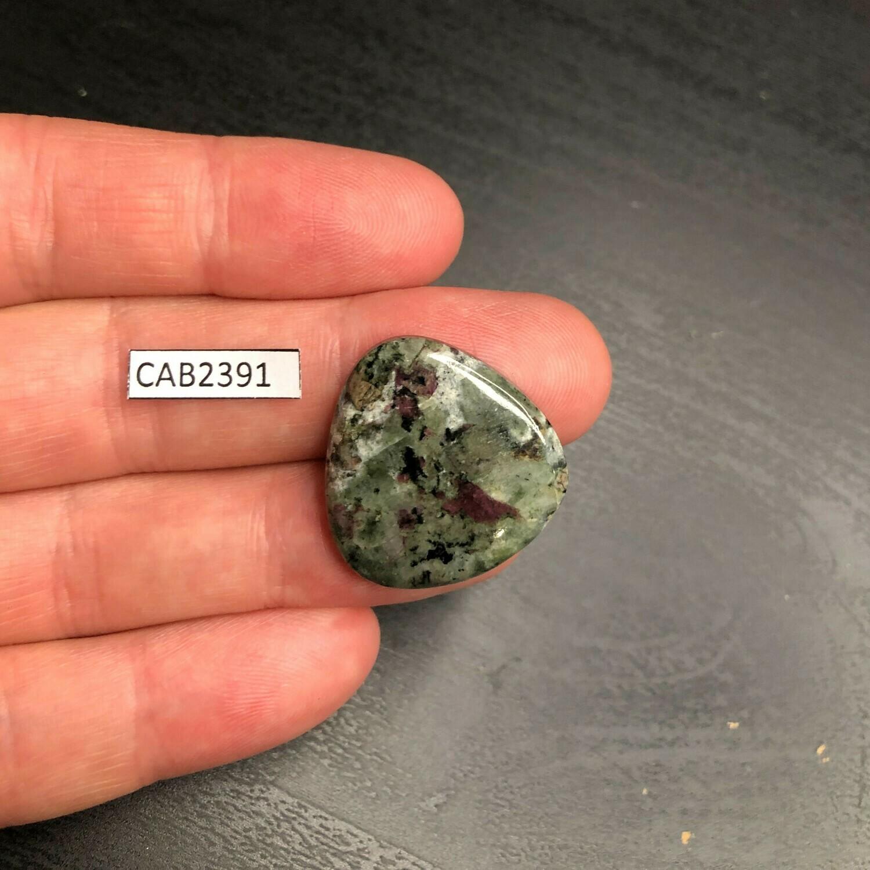 Eudialyte (Eudialite) Cabochon