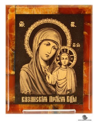Симбирцитовая икона Казанская Божья Матерь