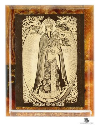 Симбирцитовая икона Пресвятой Богородицы (Благодатное Небо)