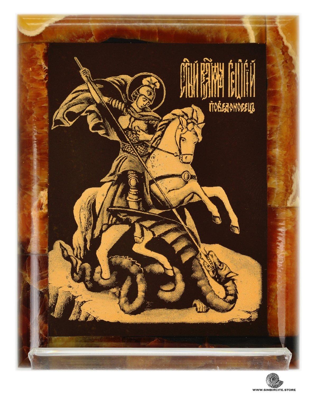 Симбирцитовая икона Святой Георгий Победоносец