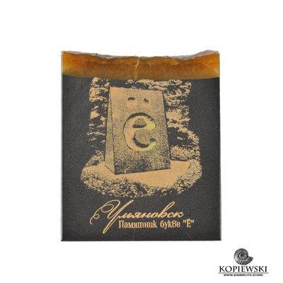 Симбирцитовый магнит с гравировкой Буква Ё