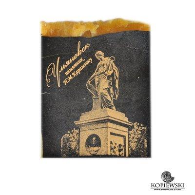 Симбирцитовый магнит с гравировкой Памятник Н.М.Карамзину