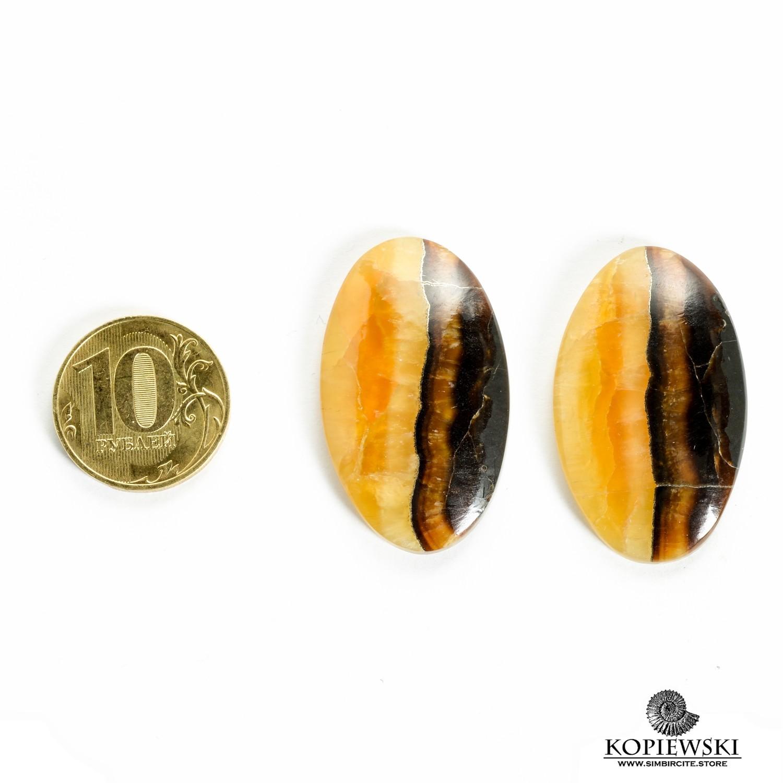 Парные кабошоны Симбирцит 40*25*3 мм