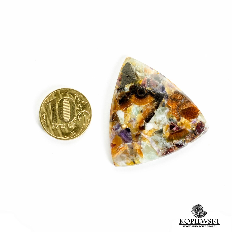 Мозаичный Симбирцит (Владелит) 45*45*3 мм