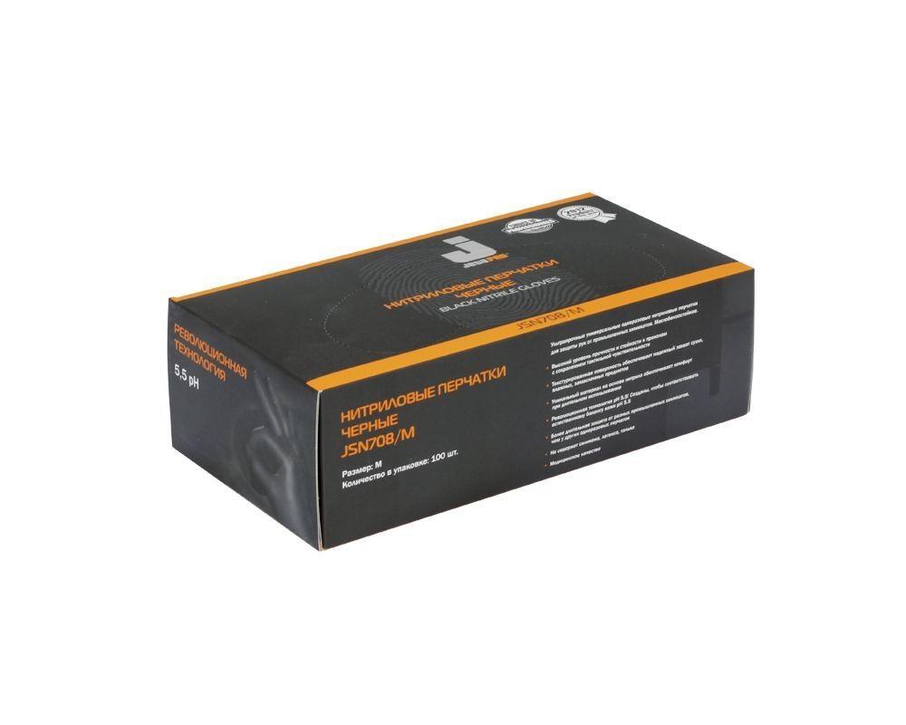 Jeta Safety Перчатки малярные нитриловые, PH нейтральные, черные L