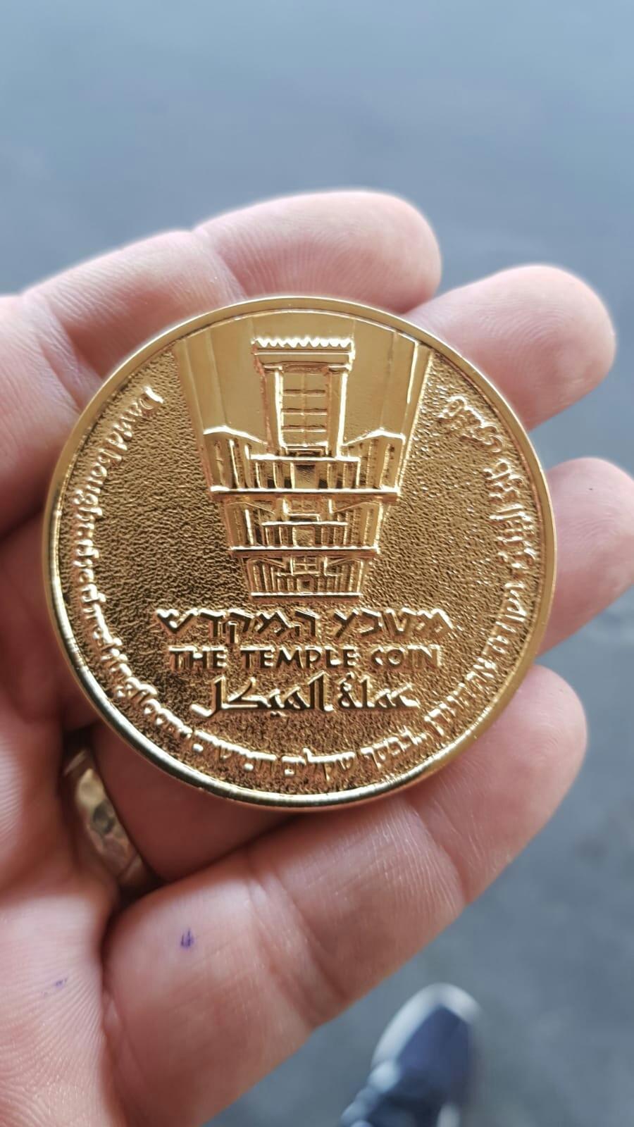 HALF SHEKEL KING DAVID COIN - gold plated
