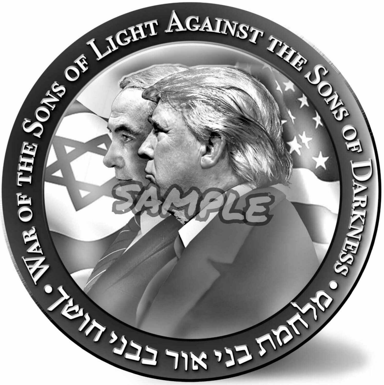 PRESALE- Half Shekel- Trump-Netanyahu  Temple coin 2020