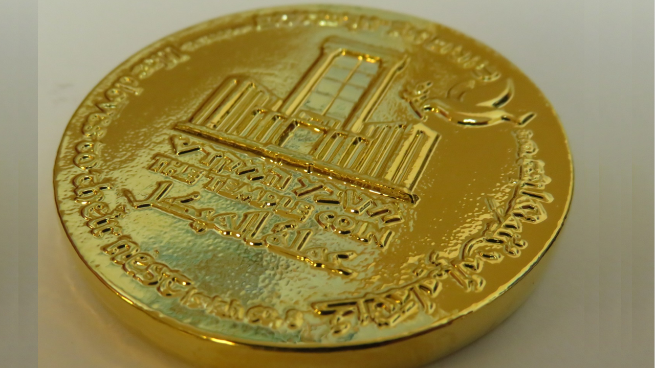 The 70 Years Israel Redemption - Temple Coin GOLD plated 00002