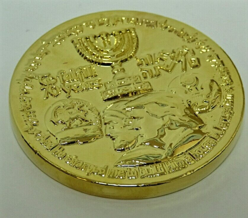 The 70 Years Israel Redemption - Temple Coin GOLD plated